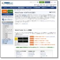 Metatrader 5   MT5 Trading Platform   Forex Trading Platform blogger.com